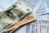 Оплачивать ЖКУ без комиссии смогут только пенсионеры и льготники